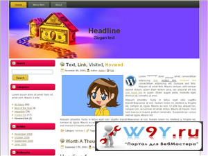 Шаблон Cordate для WordPress