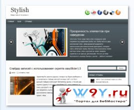 Шаблон для Wordpress Stylish
